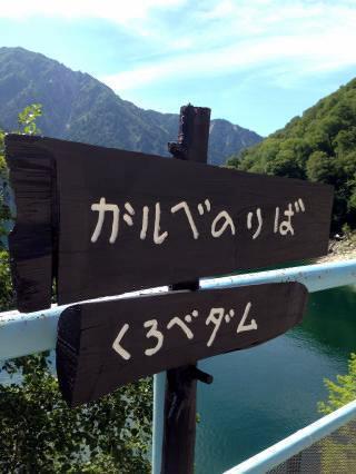変換 〜 IMG_6171.jpg